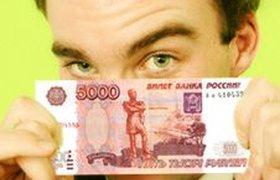 Реальные зарплаты россиян впервые стали выше, чем до кризиса