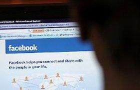 Facebook делает ставку на развитие в России, Китае, Южной Корее и Японии