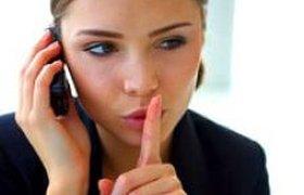 Коммерческая тайна: зачем она нужна и что грозит за ее разглашение