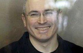 Le Figaro прогнозирует выход Ходорковского на свободу в 2011 году