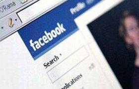 Адвокаты по разводам говорят, что социальные сети - лучший источник информации