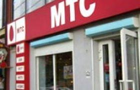 МТС делает ставку на продажу видео в интернете
