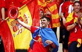 Футбольный триумф Испании поможет экономике страны