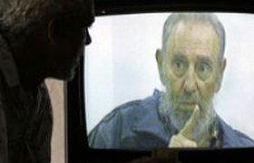 Фидель Кастро в телеэфире предостерег США от нападения на Иран