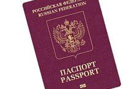 Госдума может увеличить срок оформления загранпаспортов гражданам, имевшим доступ к гостайне