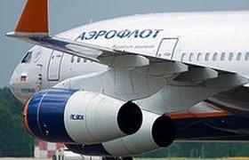 """""""Аэрофлот"""" вложит $10 млн в улучшение качества сервиса"""