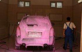 Перекрасил в розовый