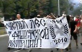 На администрацию Химок напали 300 антифашистов и анархистов. ФОТО, ВИДЕО