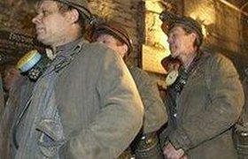 "На ""Распадской"" завели на шахтера дело за соблюдение техники безопасности"