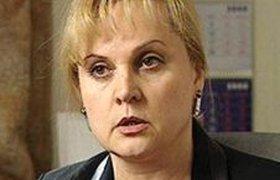 Элла Памфилова подала заявление об отставке