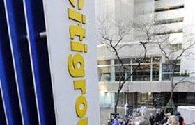 Citigroup оштрафован на $75 млн по иску об обмане инвесторов