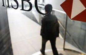 Банк HSBC делает ставку на Россию, охладев к Индии