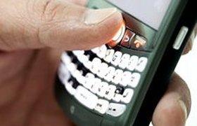 """Придумано """"народное"""" устройство для прослушки телефонов GSM"""