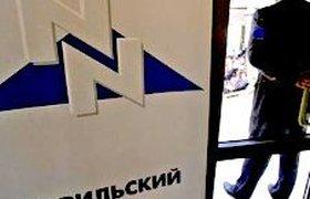 """Медведев выступил арбитром в конфликте акционеров """"Норникеля"""""""