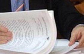 Российские налоговики обвинили Bloomberg в уклонении от уплаты налогов
