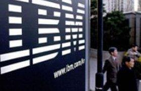Сотрудники IBM ради благотворительности отработали 10 млн часов