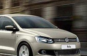 Volkswagen Polo Sedan попал в программу льготного автокредитования
