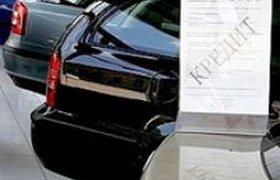Льготные автокредиты переведут на фиксированную ставку