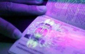 Производство биометрических загранпаспортов восстановлено
