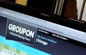 Американская компания онлайн-скидок Groupon купила российского конкурента