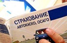 Российские страховщики впервые за полтора года вышли в плюс
