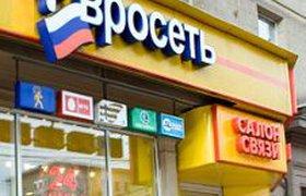 """""""Евросеть"""" собирается продавать телевизоры и холодильники"""