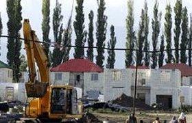 Начато расследование о разворовывании российских денег в Южной Осетии. ФОТО