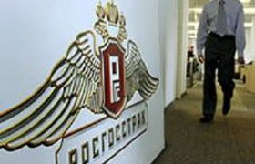 Из-за пожаров в России вырос спрос на страхование частных домов