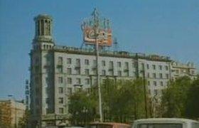 Очередь в первый Макдоналдс в Москве