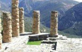 Греческие археологи, возможно, обнаружили дворец Одиссея и Пенелопы