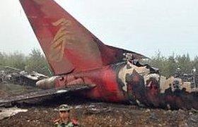 Медведев выразил соболезнования Ху Цзиньтао в связи с авиакатастрофой в Китае. ВИДЕО