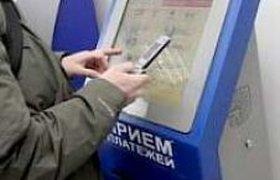 Владельцы терминалов увеличат комиссию с платежей 10-рублевыми монетами