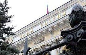Банк России уравнял ставку рефинансирования с прогнозом по инфляции
