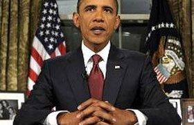 Обама официально объявил об окончании военной операции в Ираке. ВИДЕО