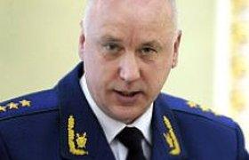 Бастрыкин предложил модернизировать Уголовный кодекс