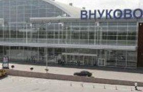 """Аэропорт """"Внуково"""" может приостановить работу из-за реконструкции ВПП"""