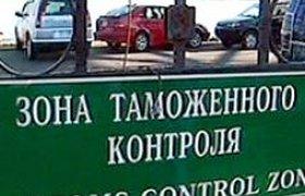 Дешевую иномарку можно все еще купить через Белоруссию