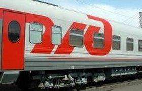РЖД поставит на рельсы двухэтажные вагоны