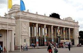 После реконструкции парк Горького можно будет сравнить с Диснейлендом, считают власти. ФОТО