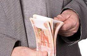 Зарплата российских чиновников выросла до 35 тыс. рублей