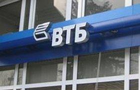 Акционером госбанка ВТБ может стать американский инвестфонд