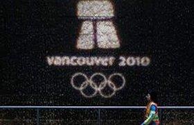 Два уголовных дела возбуждено за траты на подготовку к зимней Олимпиаде