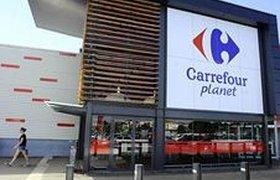 Ритейлер Carrefour собирается стать продуктовым IKEA