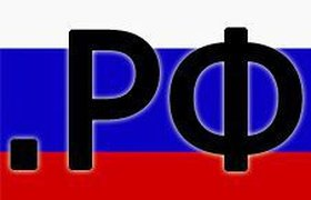 Выборы - 2012: ФСО делает интернет-ставку на Путина