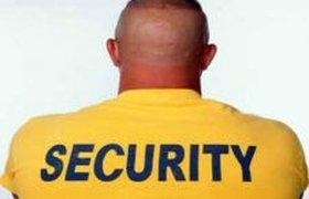 История про охранников