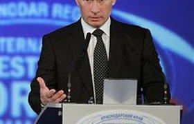 Путин прогнозирует инфляцию и радуется счастью россиян