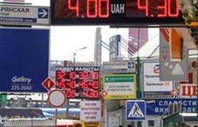 Через неделю в России не останется обменников вне банков