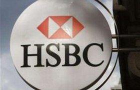 Крупнейший банк HSBC меняет руководство
