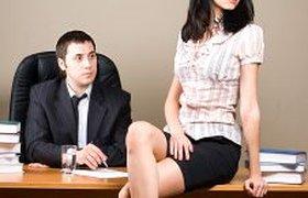 Офисные романы пострадали от рецессии