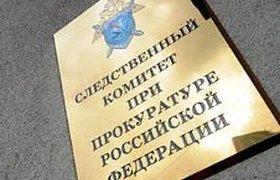 СКП проверяет работу московских чиновников, но не из-за ухода Лужкова